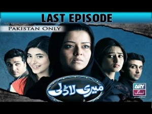Meri Ladli – Episode 24 – 12th January 2017