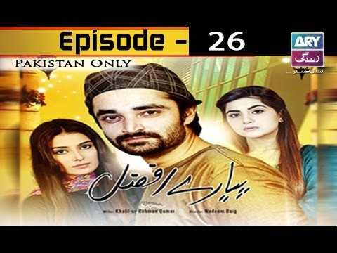 Pyarey Afzal Episode 26 – 13th January 2017