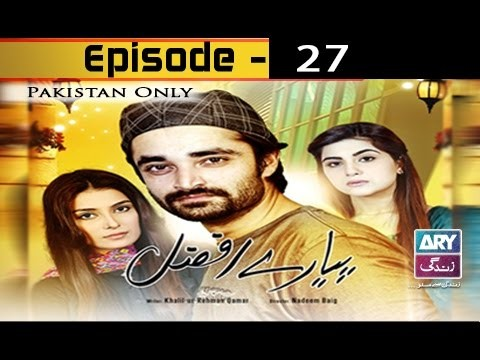 Pyarey Afzal Episode 27 – 14th January 2017