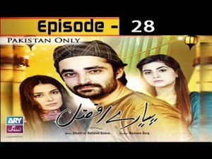 Pyarey Afzal Episode 28 – 20th January 2017