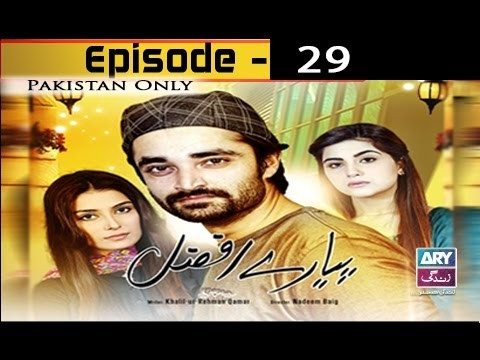 Pyarey Afzal Episode 29 – 21st January 2017