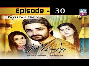 Pyarey Afzal Episode 30 – 27th January 2017