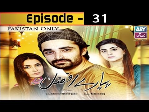 Pyarey Afzal Episode 31 – 28th January 2017