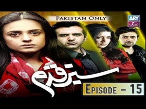 Sabz Qadam – Episode 15 – 5th January 2017