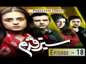 Sabz Qadam – Episode 18 – 10th January 2017