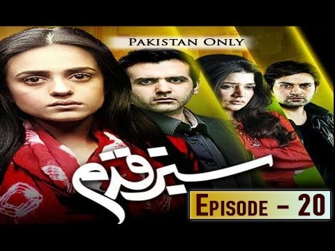 Sabz Qadam – Episode 20 – 12th January 2017