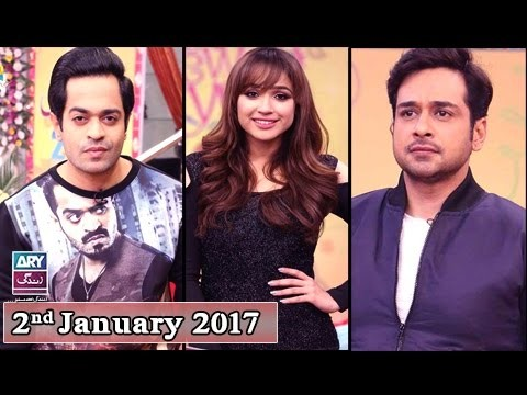 Salam Zindagi With Faysal Qureshi – 2nd January 2017
