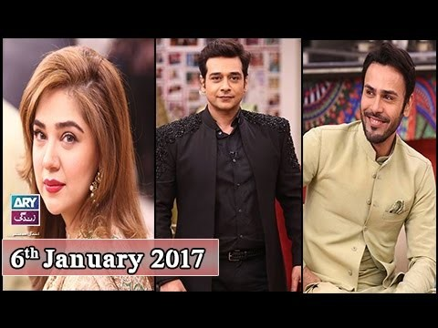 Salam Zindagi With Faysal Qureshi – 6th January 2017