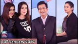 Salam Zindagi With Faysal Qureshi – 10th January 2017
