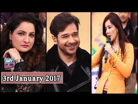 Salam Zindagi With Faysal Qureshi – 3rd January 2017