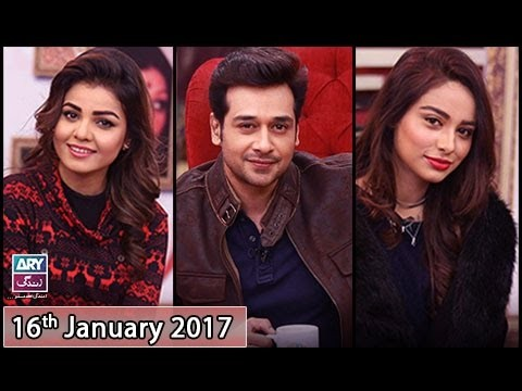 Salam Zindagi With Faysal Qureshi – 16th January 2017