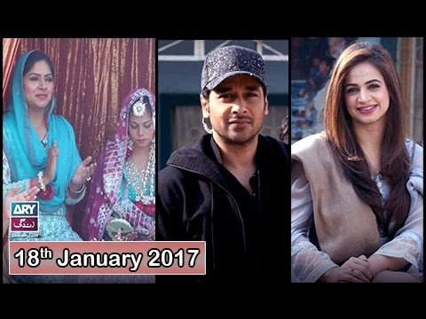 Salam Zindagi With Faysal Qureshi – 18th January 2017