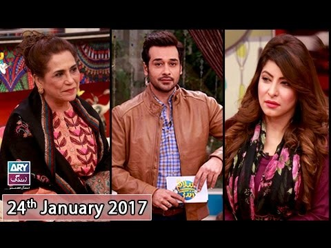 Salam Zindagi With Faysal Qureshi – 24th January 2017