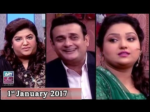 The Hina Dilpazeer Show Guest: Shahood Alvi & Uroosa  – 1st January 2017