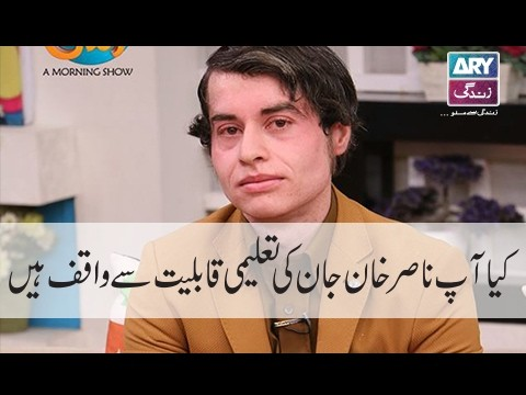 Are You Aware of Nasir Khan Jan's Qualification