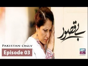 Bay Qasoor – Episode 03 – 23rd February 2017