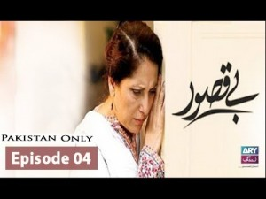 Bay Qasoor – Episode 04 – 27th February 2017