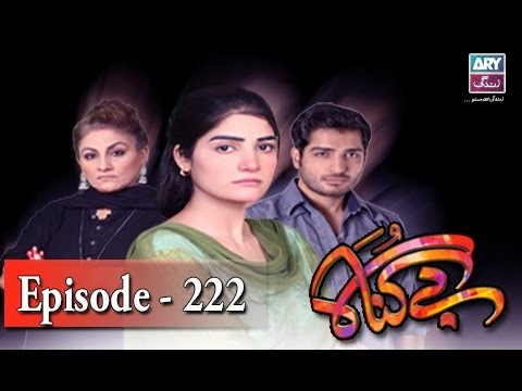Begunah Episode 222 – 26th February 2017