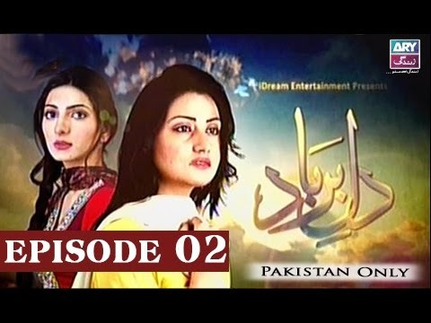 Dil-e-Barbad – Episode 02 – 22nd February 2017