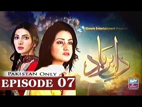 Dil-e-Barbad – Episode 07 – 27th February 2017