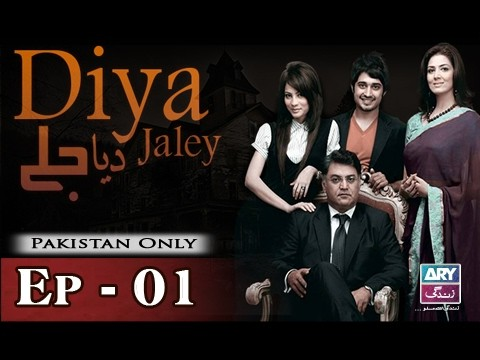 Diya Jalay – Episode 01 – 1st February 2017