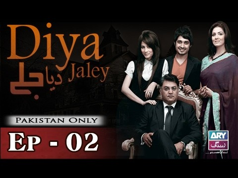 Diya Jalay – Episode 02 – 2nd February 2017