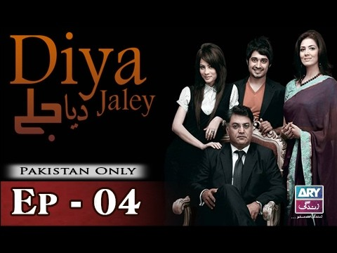 Diya Jalay – Episode 04 – 4th February 2017