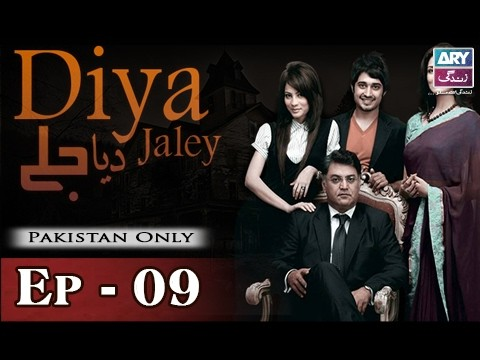 Diya Jalay – Episode 09 – 9th February 2017