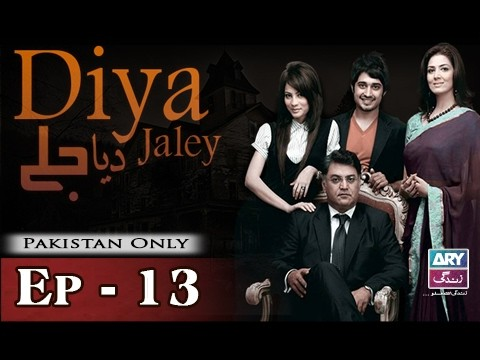 Diya Jalay – Episode 13 – 13th February 2017