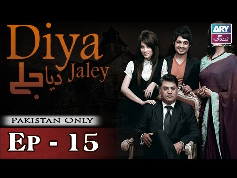Diya Jalay – Episode 15 – 15th February 2017