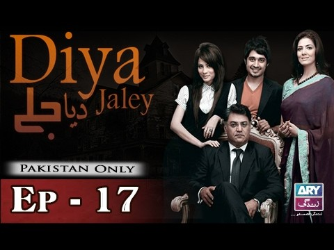 Diya Jalay – Episode 17 – 17th February 2017