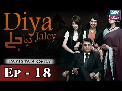 Diya Jalay – Episode 18 – 18th February 2017