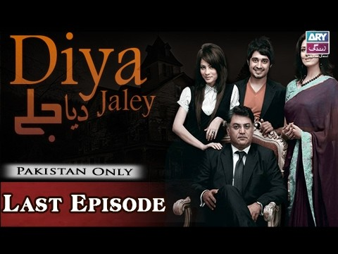 Diya Jalay – Last Episode – 20th February 2017