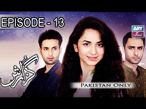 Guzaarish – Episode 13 – 30th January 2017