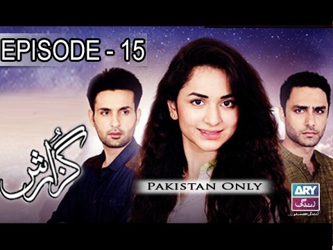 Guzaarish – Episode 15 – 1st February 2017
