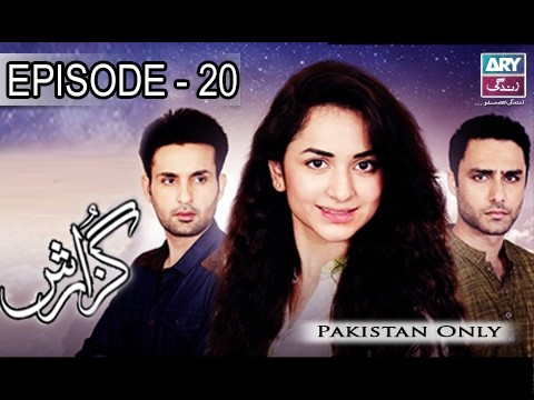 Guzaarish – Episode 20 – 9th February 2017