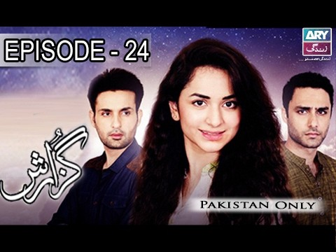 Guzaarish – Episode 24 – 16th February 2017