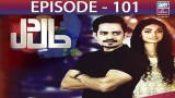 Haal-e-Dil – Episode 101 – 28th February 2017