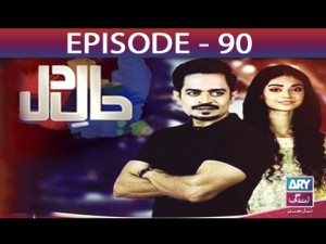 Haal-e-Dil – Episode 90 – 8th February 2017