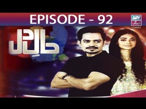 Haal-e-Dil – Episode 92 – 13th February 2017