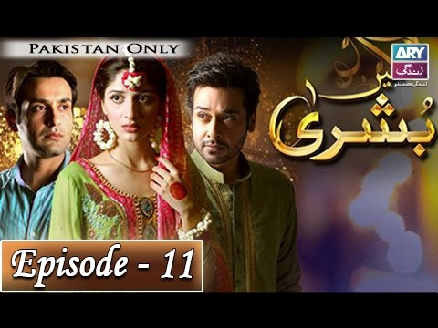 Main Bushra – Episode 11 – 1st February 2017
