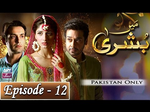 Main Bushra – Episode 12 – 2nd February 2017
