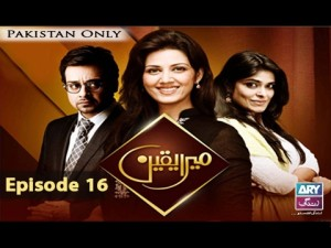 Mera Yaqeen – Episode 16 – 8th February 2017