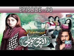 Mere Baba ki Ounchi Haveli – Episode 90 – 8th February 2017