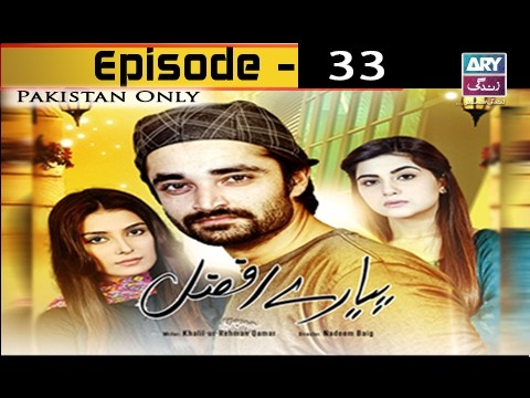 Pyarey Afzal Episode 33 – 4th February 2017