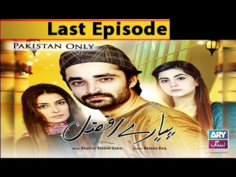 Pyarey Afzal Last Episode – 18th February 2017