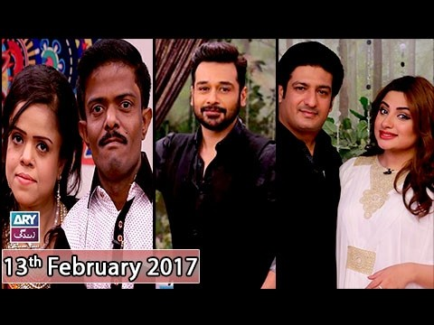 Salam Zindagi With Faysal Qureshi – 13th February 2017