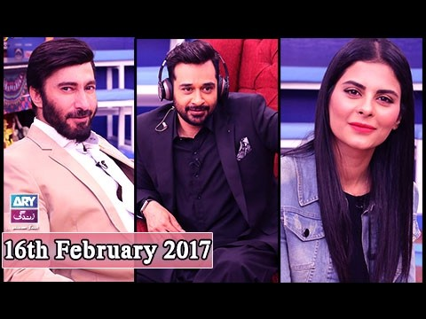 Salam Zindagi With Faysal Qureshi – 16th February 2017