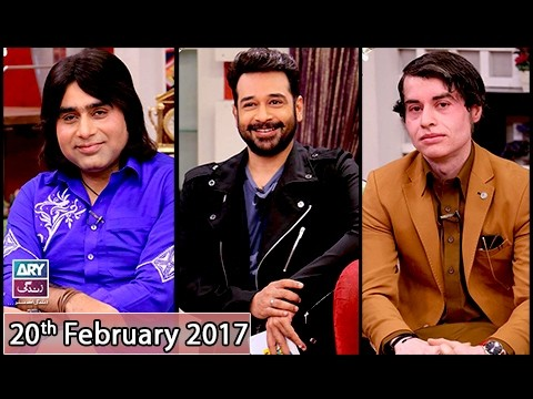 Salam Zindagi With Faysal Qureshi – 20th February 2017