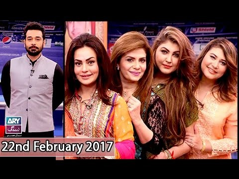 Salam Zindagi With Faysal Qureshi – 22nd February 2017